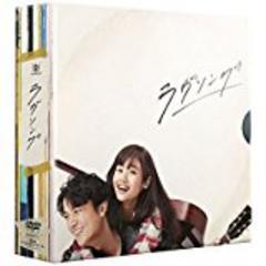 ■DVD『ラヴソング DVD BOX』福山雅治, 藤原さくら
