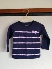 紺に紫ボーダーの長袖Tシャツ90