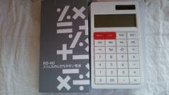 可愛い電卓 薄型ホワイト