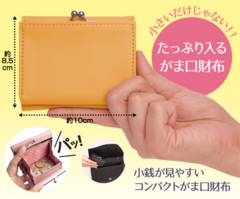 送料無料■新品 小銭が見やすいコンパクトがま口財布 ピンク