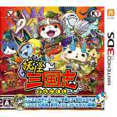 3DS》妖怪三国志 [174000627]