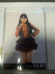 HKT48 多田愛佳 ハートエレキ 劇場盤 特典 生写真 AKB48
