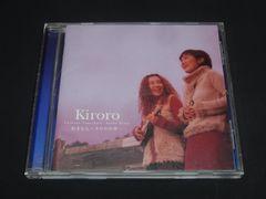 Kiroro/好きな人~Kiroroの空~