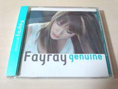 フェイレイCD「genuine」Fayray 廃盤●