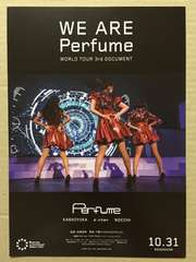 WE ARE Perfume『WORLD TOUR 3rd DOCUMENT』チラシ10枚