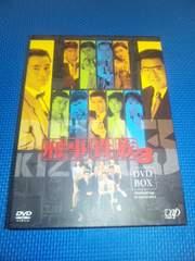 ドラマ「刑事貴族3」DVD BOX 水谷豊 寺脇康文 地井武男 松方弘樹