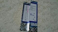 ソフィーナ プロフェッショナル 薬用美白美容液
