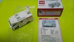 [限定・トミカ]NTTドコモ 移動基地局車