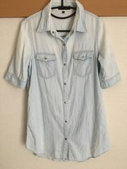 クラッシュシャツ