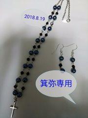青パール/黒ビーズ十字架ネックレス&ピアス◆ゴスロリ/V系に即決