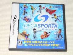 DS★デカスポルタ DSでスポーツ10種目!