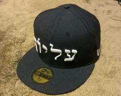 レア supreme newera ヘブライ語ベースボールキャップ!シュプリーム ニューエラ