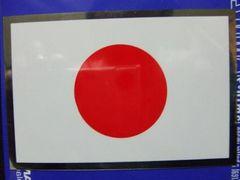 靖国神社内シルバー枠付日の丸ステッカヘSS6.3cm×4.2cm/水