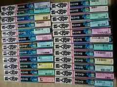 鉄人28号 原作完全版 全24巻セット すべて帯つき