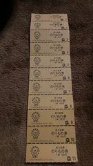 荒川遊園 のりもの券 100円11枚  1100円分