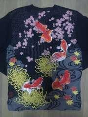 ☆新品[絡繰魂]菊水に金魚 刺繍 長袖Tシャツ スカジャン好きにも