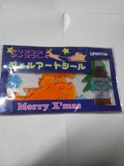 クリスマス ディスプレイ ジュエルアートシール リポビタンD 非売品 新品