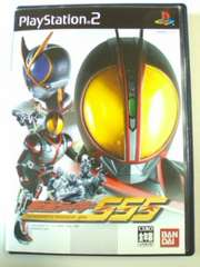 (PS2)仮面ライダー555/仮面ライダーファイズ☆即決アリ
