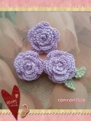 ハンドメイド/手編み♪レース編みお花のモチーフ3個セット 513