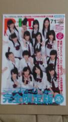NMB48 B.L.T 2011.7月号 vol.6 写真未開封