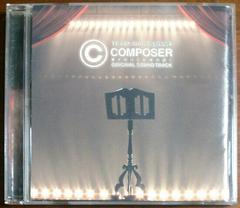 (CD)COMPOSER響き続ける旋律の調べ サウンドトラック☆チームナックス大泉洋