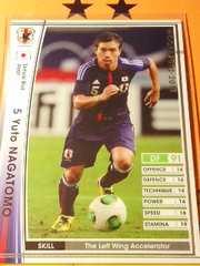 WCCF 12-13 [白] 日本代表 / ユウト・ナガトモ ☆3点で送料無料