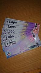 JCB商品券 1000円券×5枚 普通郵便送料込み