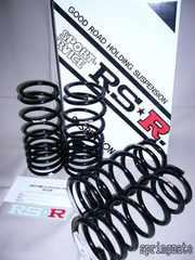 送料無料★RS-R ダウンサス ティーダ C11/JC11 車検対応 RSR