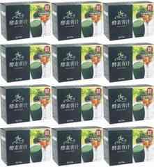 酵素青汁 3g×25袋入 12箱!75種類の野菜酵素を加えた青汁