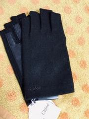 クロエ カシミヤ混ニット手袋 部分皮革製指の出るタイプ