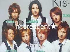 Kis-My-Ft2☆北村有起哉/切り抜き/2010年/キスマイ