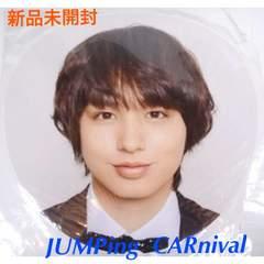 未開封☆♪♪Hey!Say!JUMP☆JUMPing CARnival★伊野尾慧・うちわ