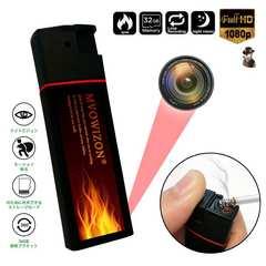 小型カメラ 高解像度ライター式の隠しカメラ