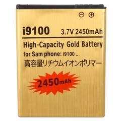 GALAXY S2 i9100対応 なんちゃって大容量2450mAh c