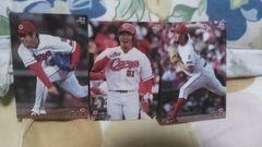 送料無料 カルビー プロ野球チップス2018 広島カープ レギュラーカード3枚