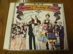 CD マクロス7ドッキングフェスティヴァル