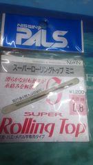 PALS(ニッシン)スーパーローリングトップ先径0.8mm
