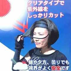 晴雨兼用 UVカット ワイド クリア サンバイザー/婦人/雨具