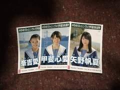 STU.Teacher Teacher劇場版写真