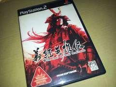 PS2☆義経英雄伝☆状態良い♪戦国アクションゲーム。
