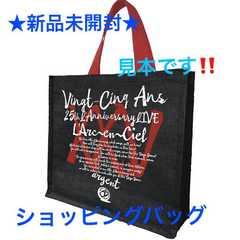 L'Arc-en-Ciel 25th L'Anniversary☆トートバッグ
