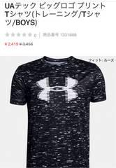 アンダーアーマー ジュニア Tシャツ サイズXL