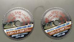 新品 BIGMAN APEXSAW チップソー M-622 �A枚セット 送込&即決