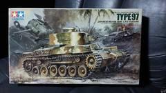 タミヤ★1/35 日本陸軍97式中戦車改 (新砲搭チハ)