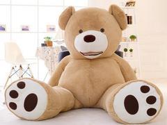 ぬいぐるみ 特大 くま/テディベア 可愛い熊