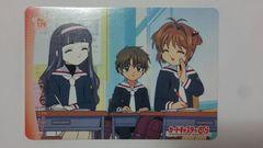 カードキャプターさくら 2000年アニメ放映当時カード No.179 CLAMP 新品