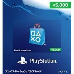 PSN/プレステストアカード 5000円分 モバペイ対応