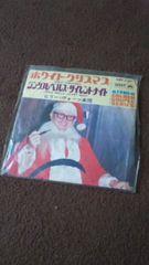 レコード ホワイトクリスマス/ジングルベル〜サイレントナイト