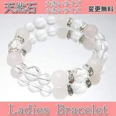 ピンク水晶&カット水晶ブレスレット数珠サイズ変更無料