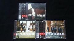 欅坂46 風に吹かれても TYPE-A B D 3枚セット DVD 帯付き
